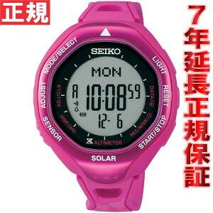 セイコー プロスペックス アルピニスト SEIKO PROSPEX Alpinist ソーラー 腕時計 レディース SB...