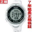 セイコー プロスペックス アルピニスト SEIKO PROSPEX Alpinist ソーラー 腕時計 レディース 三浦豪太 監修 SBEB025