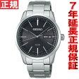 セイコー スピリット スマート SEIKO SPIRIT SMART ソーラー 腕時計 メンズ SBPX063【あす楽対応】【即納可】