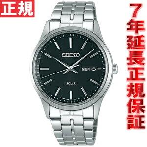 セイコースピリットSEIKOSPIRITソーラー腕時計メンズペアウォッチSBPX069