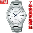 セイコー スピリット SEIKO SPIRIT ソーラー 腕時計 メンズ ペアウォッチ SBPX073
