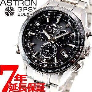セイコー アストロン SEIKO ASTRON 電波 ソーラーGPS 電波時計 腕時計 メンズ クロノグラフ SBX...