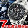 SBXB029 セイコー アストロン SEIKO ASTRON ソーラーGPS衛星電波時計 腕時計 メンズ クロノグラフ SBXB029【あす楽対応】【即納可】
