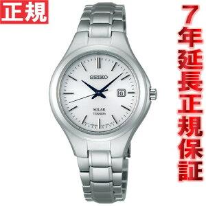 セイコースピリットSEIKOSPIRITソーラー腕時計レディースペアウォッチSTPX023