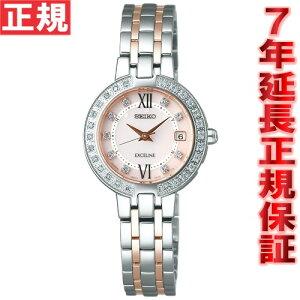 セイコーエクセリーヌSEIKOEXCELINE電波ソーラー電波時計腕時計レディースSWCW085