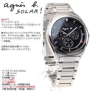 アニエスベーagnesb.ソーラー腕時計メンズペアウォッチFBRD978