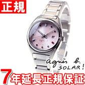 アニエスベー agnes b. ソーラー 腕時計 レディース ペアウォッチ FBSD965