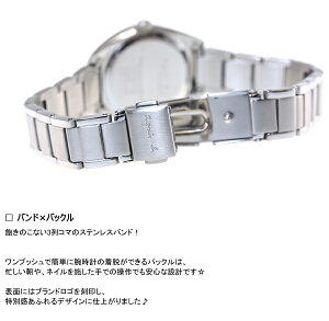 アニエスベーagnesb.ソーラー腕時計レディースペアウォッチFBSD965
