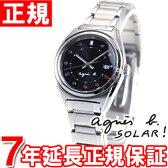 アニエスベー agnes b. ソーラー 腕時計 レディース ペアウォッチ FBSD966