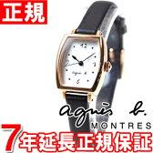 アニエスベー agnes b. 腕時計 レディース FBSK952
