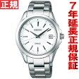 セイコー ドルチェ SEIKO DOLCE 電波 ソーラー 電波時計 腕時計 メンズ ペウォッチ SADZ175