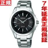 セイコー ドルチェ SEIKO DOLCE 電波 ソーラー 電波時計 腕時計 メンズ ペウォッチ SADZ177