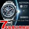 SBXB053 セイコー アストロン SEIKO ASTRON GPSソーラーウォッチ ソーラーGPS衛星電波時計 腕時計 メンズ SBXB053【あす楽対応】【即納可】