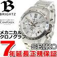 セイコー ブライツ SEIKO 腕時計 メンズ 自動巻き SDGZ009 メカニカル クロノグラフ