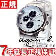 アニエスベー agnes b. ソーラー 腕時計 メンズ マルセイユ クロノグラフ FBRD971【あす楽対応】【即納可】