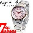 アニエスベー agnes b. ソーラー 腕時計 レディース FBSD958