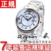 アニエスベー agnes b. ソーラー 腕時計 レディース FBSD960【あす楽対応】【即納可】