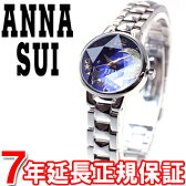 アナスイ ANNA SUI 腕時計 レディース FCVK918