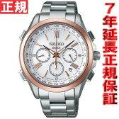 セイコー ドルチェ&エクセリーヌ SEIKO DOLCE&EXCELINE 35周年記念 限定モデル 電波 ソーラー 電波時計 腕時計 メンズ ペアウォッチ SADA034