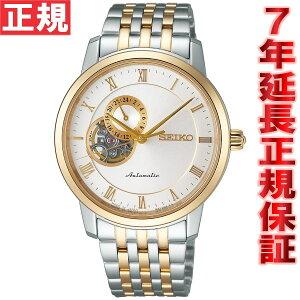 セイコープレザージュSEIKOPRESAGE腕時計メンズ自動巻きメカニカルベーシックラインSARY064