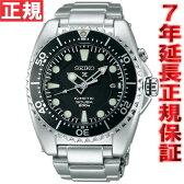 セイコー プロスペックス SEIKO PROSPEX ダイバースキューバ ダイバーズウォッチ キネティック 腕時計 メンズ SBCZ025【あす楽対応】【即納可】