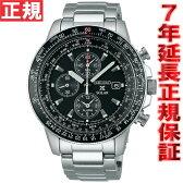 セイコー プロスペックス SEIKO PROSPEX スカイプロフェッショナル ソーラー 腕時計 メンズ クロノグラフ SBDL029【あす楽対応】【即納可】