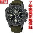 セイコー プロスペックス SEIKO PROSPEX フィールドマスター ソーラー 腕時計 メンズ クロノグラフ SBDL033【2016 新作】