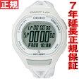 セイコー プロスペックス スーパーランナーズ スマートラップ SEIKO PROSPEX SUPER RUNNERS SMART-LAP ランニングウォッチ 腕時計 SBEH001
