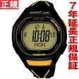 セイコー プロスペックス スーパーランナーズ スマートラップ SEIKO PROSPEX SUPER RUNNERS SMART-LAP ランニングウォッチ 腕時計 SBEH003