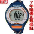 セイコー プロスペックス スーパーランナーズ スマートラップ SEIKO PROSPEX SUPER RUNNERS SMART-LAP ランニングウォッチ 腕時計 SBEH005