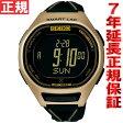 セイコー プロスペックス スーパーランナーズ スマートラップ SEIKO PROSPEX SUPER RUNNERS SMART-LAP 東京マラソン2016記念 限定モデル 腕時計 SBEH009