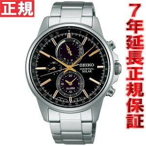 セイコースピリットスマートSEIKOSPIRITSMARTソーラー腕時計メンズクロノグラフSBPJ007