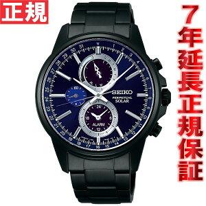 セイコースピリットスマートSEIKOSPIRITSMART限定モデルソーラー腕時計メンズクロノグラフSBPJ017
