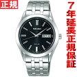 セイコー スピリット SEIKO SPIRIT ソーラー 腕時計 メンズ ペアウォッチ SBPX083【あす楽対応】【即納可】