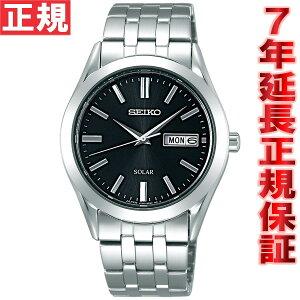 セイコースピリットSEIKOSPIRITソーラー腕時計メンズペアウォッチSBPX083