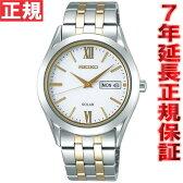 セイコー スピリット SEIKO SPIRIT ソーラー 腕時計 メンズ ペアウォッチ SBPX085【あす楽対応】【即納可】