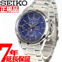 セイコー SEIKO ソーラー 腕時計 メンズ セイコー 逆輸入 クロノグラフ SSC141P1(SSC141PC)【あす楽対応】【即納可】