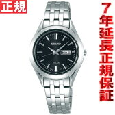 セイコー スピリット SEIKO SPIRIT ソーラー 腕時計 レディース ペアウォッチ STPX031