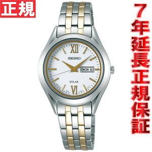 セイコースピリットSEIKOSPIRITソーラー腕時計レディースペアウオッチSTPX033