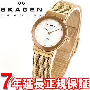 スカーゲン SKAGEN 腕時計 レディース スチール STEEL ローズゴールド(ピンクゴールド) 358SRRD