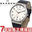 スカーゲン SKAGEN 腕時計 メンズ KLASSIK クラシック SKW6024