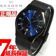 スカーゲン SKAGEN 腕時計 メンズ チタン TITANIUM チタニウム T233XLTMN