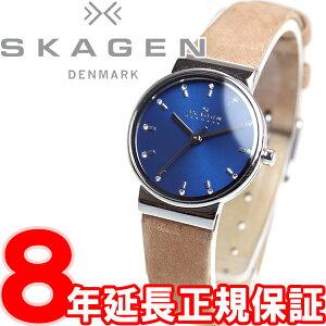 スカーゲン SKAGEN 腕時計 レディース SKW2191 正規品 送料無料! あす楽対応スカーゲン SKAGEN...