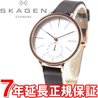 スカーゲン SKAGEN 腕時計 レディース HAGEN SKW2356...
