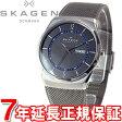 スカーゲン SKAGEN 腕時計 メンズ AKTIV SKW6078