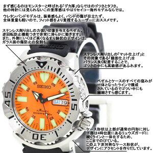 セイコーダイバーSEIKO腕時計SKX781K3オレンジモンスター200M防水自動巻