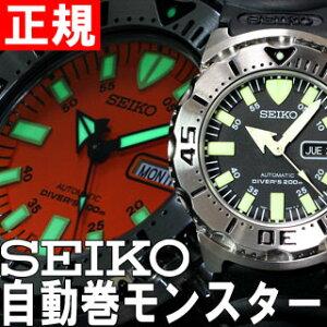 【逆輸入セイコー】【送料無料】【日本未発売】セイコーSEIKOダイバー腕時計オレンジモンスターSKX781K3200M防水自動巻