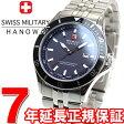 スイスミリタリー SWISS MILITARY 腕時計 メンズ フラッグシップ FLAGSHIP ML338