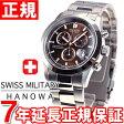 スイスミリタリー SWISS MILITARY 腕時計 メンズ 限定モデル エレガントクロノ ELEGANT CHRONO クロノグラフ ML368