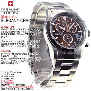 スイスミリタリーSWISSMILITARY腕時計メンズ限定モデルエレガントクロノELEGANTCHRONOクロノグラフML368